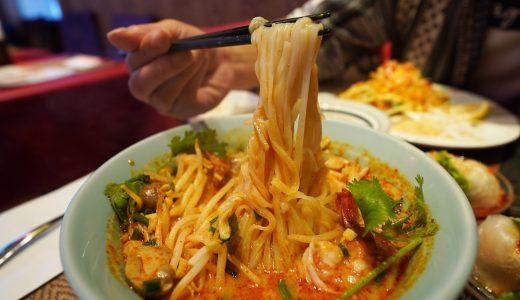 本格的タイ料理をリーズナブル価格で!料理家たちも絶賛する浅草橋「スマイルタイランド」