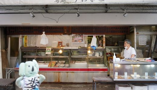 鳥越で130年以上続く老舗鮮魚店「魚米」 #おかず横丁を歩く