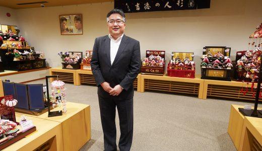 日本の人形史に名を刻む老舗「吉德」十二世・山田德兵衞さんインタビュー【浅草橋の粋人】
