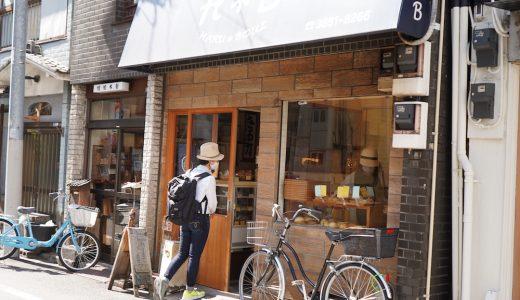 浅草橋のパン屋さんといえばココ!町のパンステーション「HARU*BOUZ(ハルボウズ)」