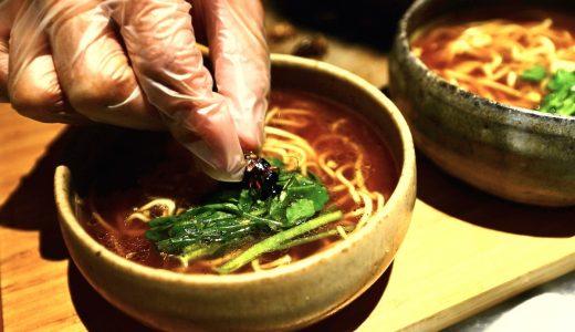 浅草橋で未知なる食体験! 虫のフルコースを味わえる『ANTCICADA』で大・大・大充実のディナーを満喫