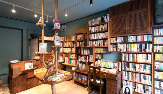 浅草橋に念願の書店が誕生!本に精通したスタッフが営む「古書みつけ 浅草橋」最速リポート♪